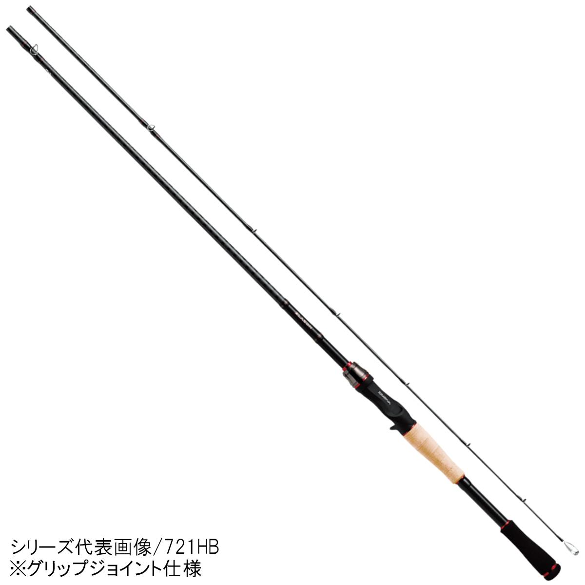 ダイワ ブレイゾン 721MHB【大型商品】(東日本店)