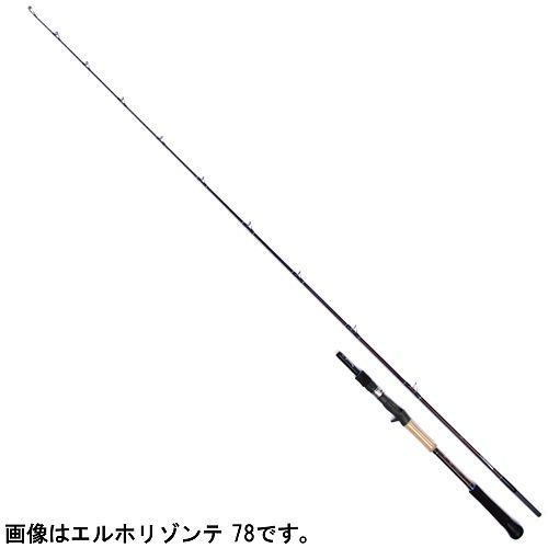 ツララ エルホリゾンテ 78【大型商品】(東日本店)