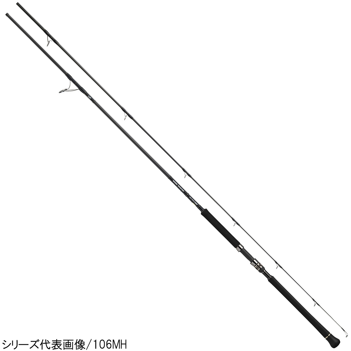 ダイワ ショアスパルタン ブレイクスルー 103H【大型商品】(東日本店)