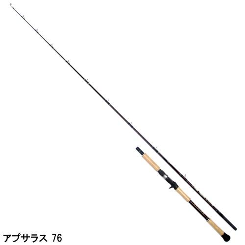 ツララ アプサラス 81【大型商品】(東日本店)