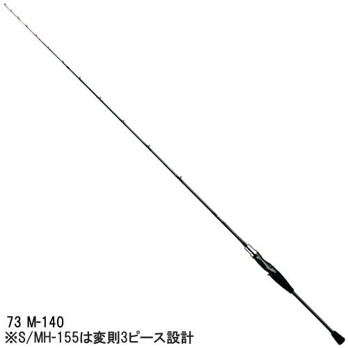 ダイワ マルイカ X S/MH-155(東日本店)