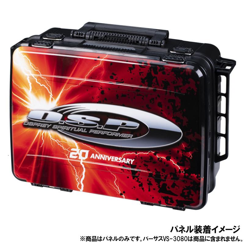 オーエスピー 20周年Anniversary VS-3080用アッパーパネル レッド(東日本店)