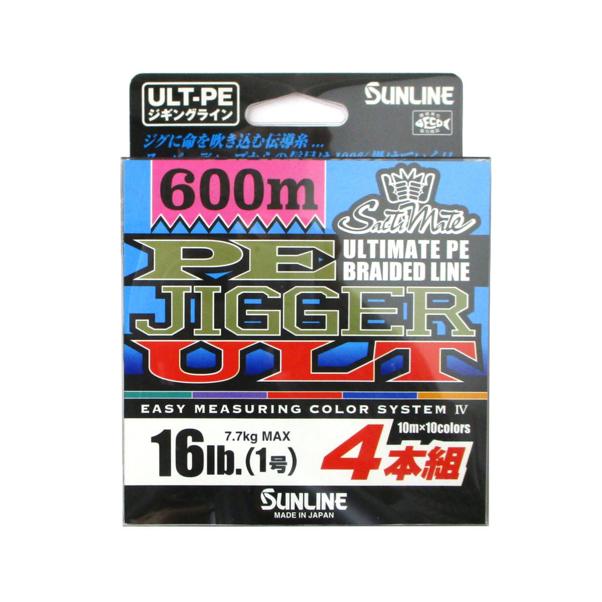 サンライン ソルティメイト PE JIGGER ULT 4本組 600m 1号(東日本店)