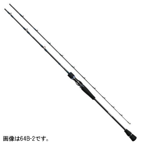 ダイワ ソルティガ BJ AGS 64B-2 for スロージャークジギング【大型商品】(東日本店)