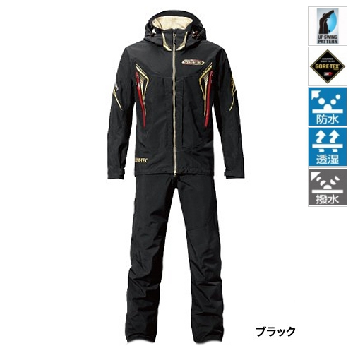 シマノ ゴアテックス エクストラレインスーツ RA-119P XL ブラック(東日本店)