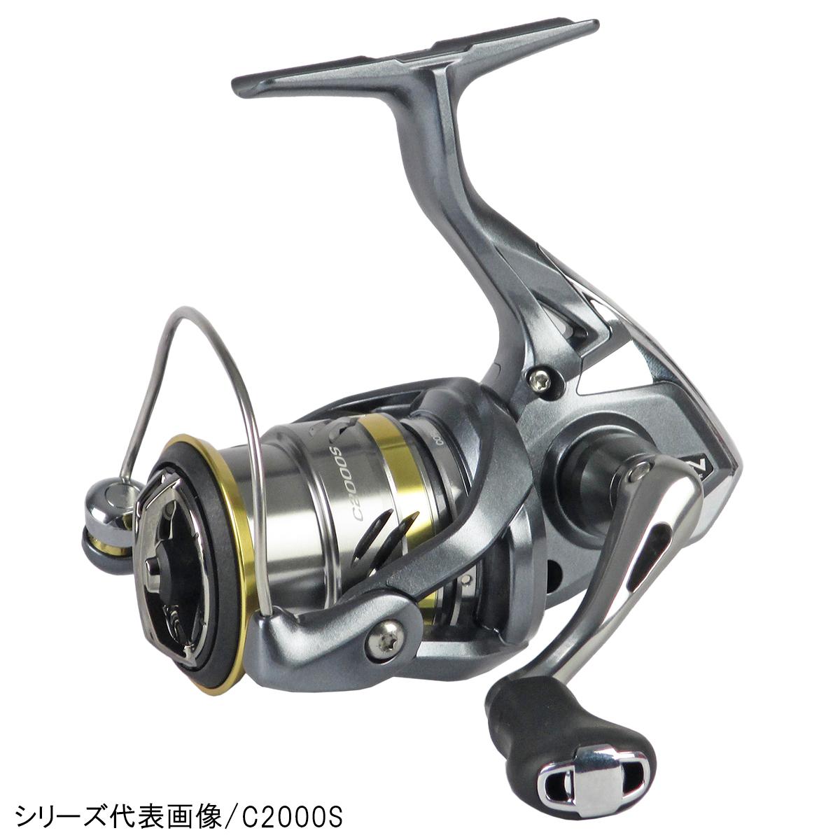 シマノ アルテグラ C2000HGS(東日本店)