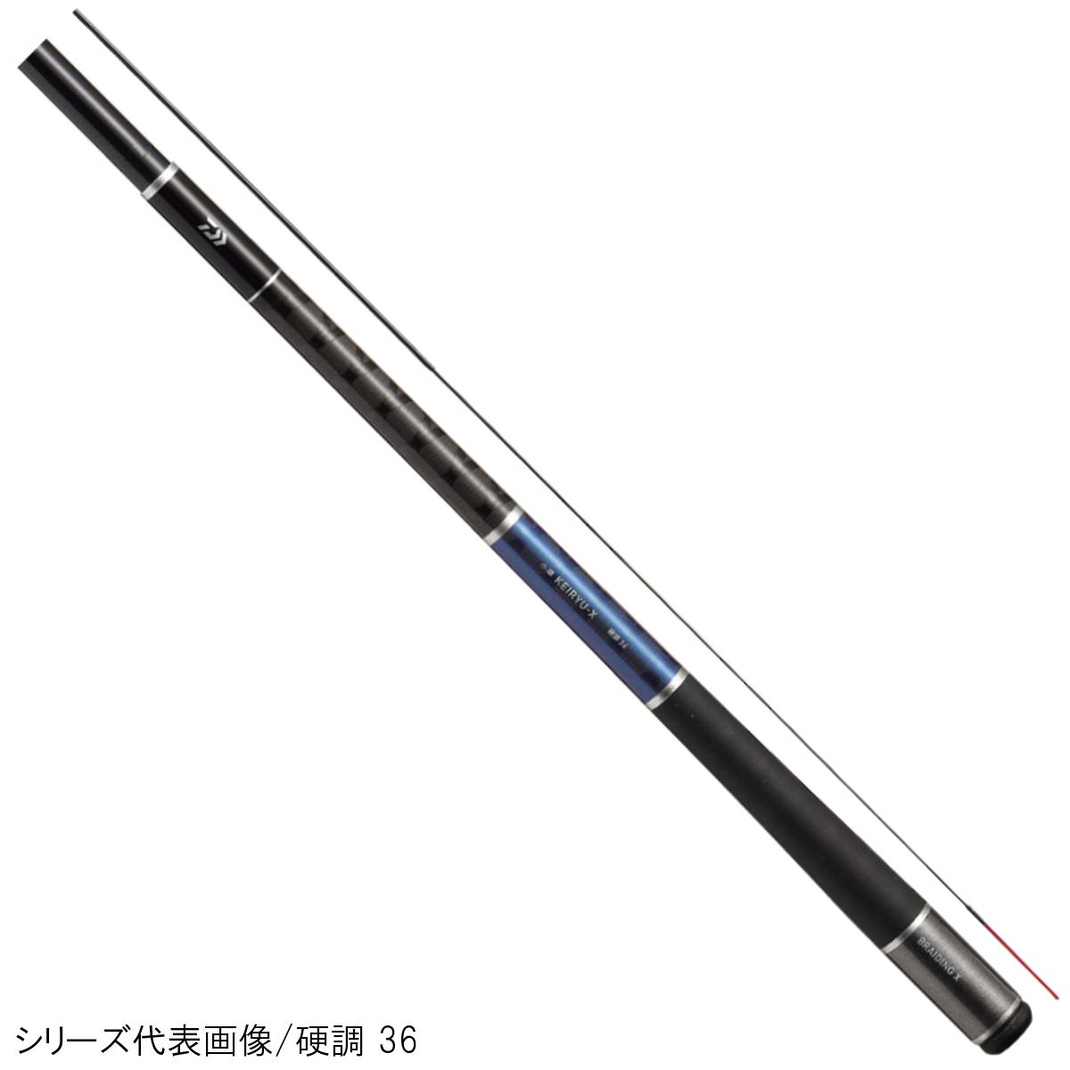 ダイワ 小継 渓流 X 硬調 42(東日本店)