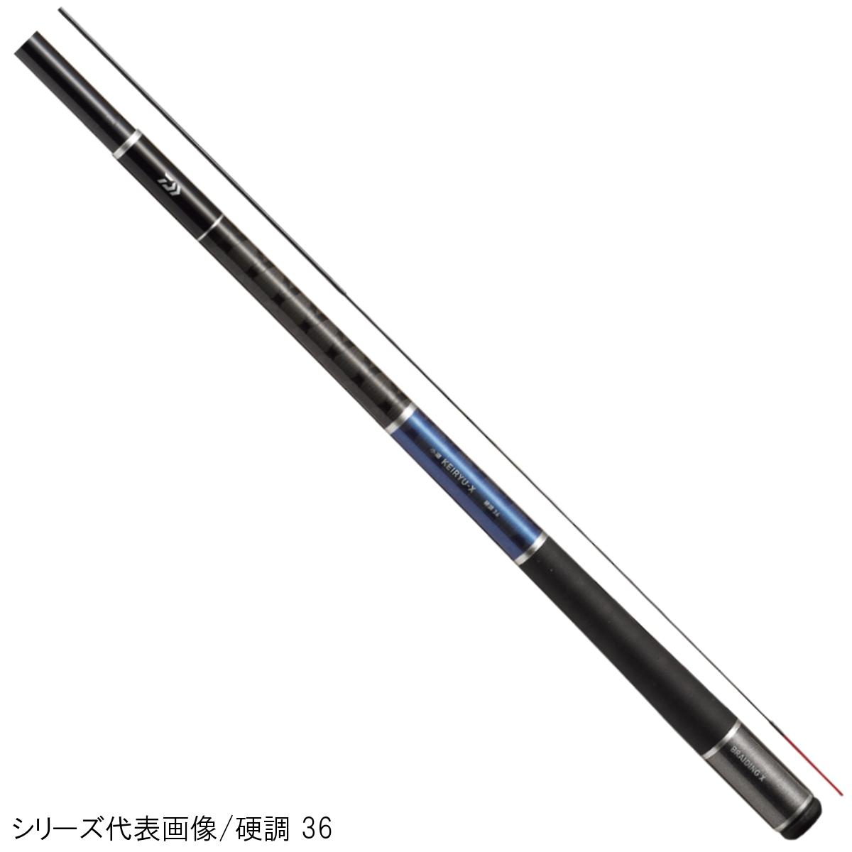 ダイワ 小継 渓流 X 硬調 45(東日本店)