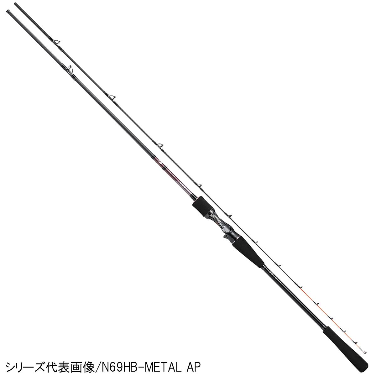 ダイワ 紅牙 MX エアポータブル N70XHB-METAL AP(東日本店)