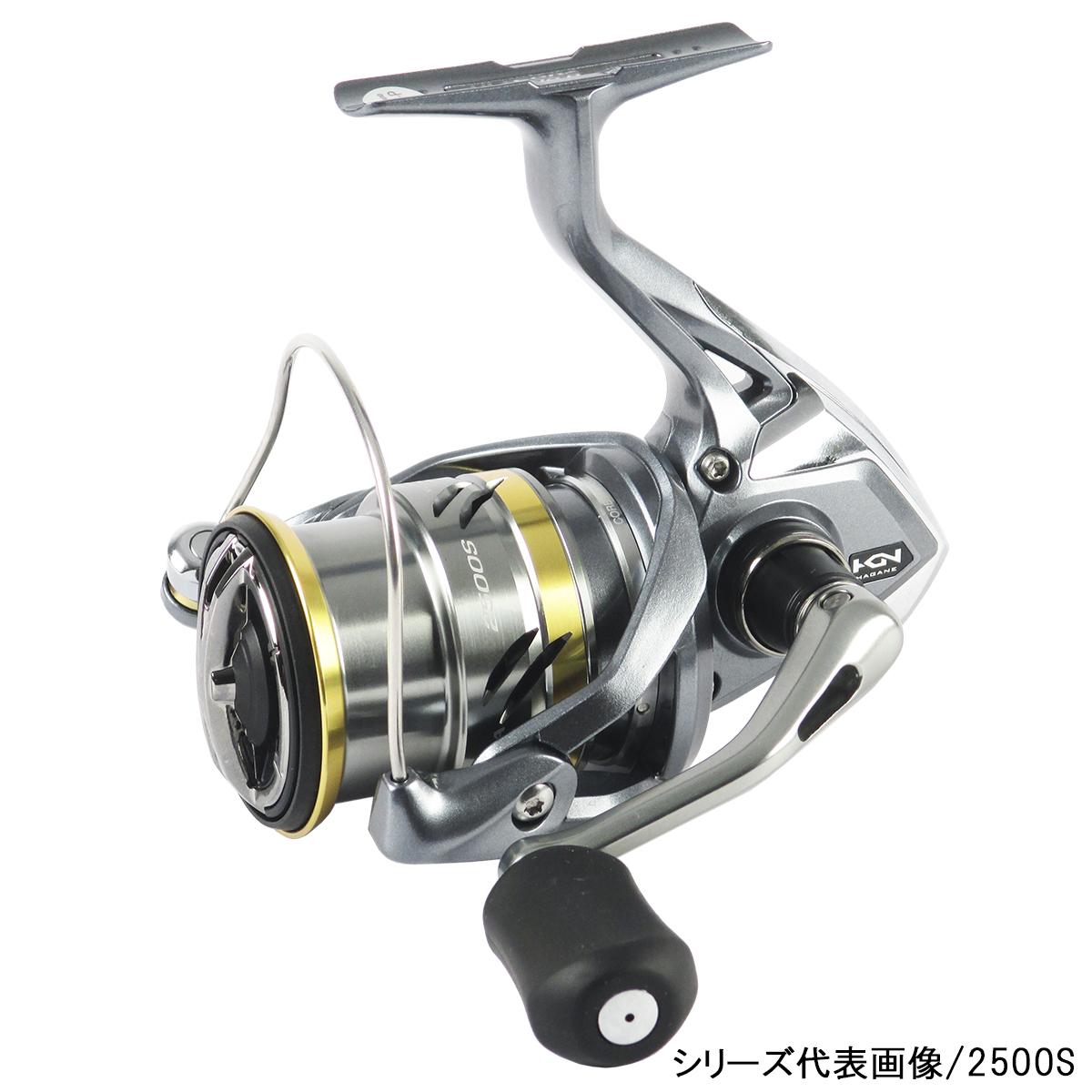 シマノ アルテグラ 2500HGS(東日本店)