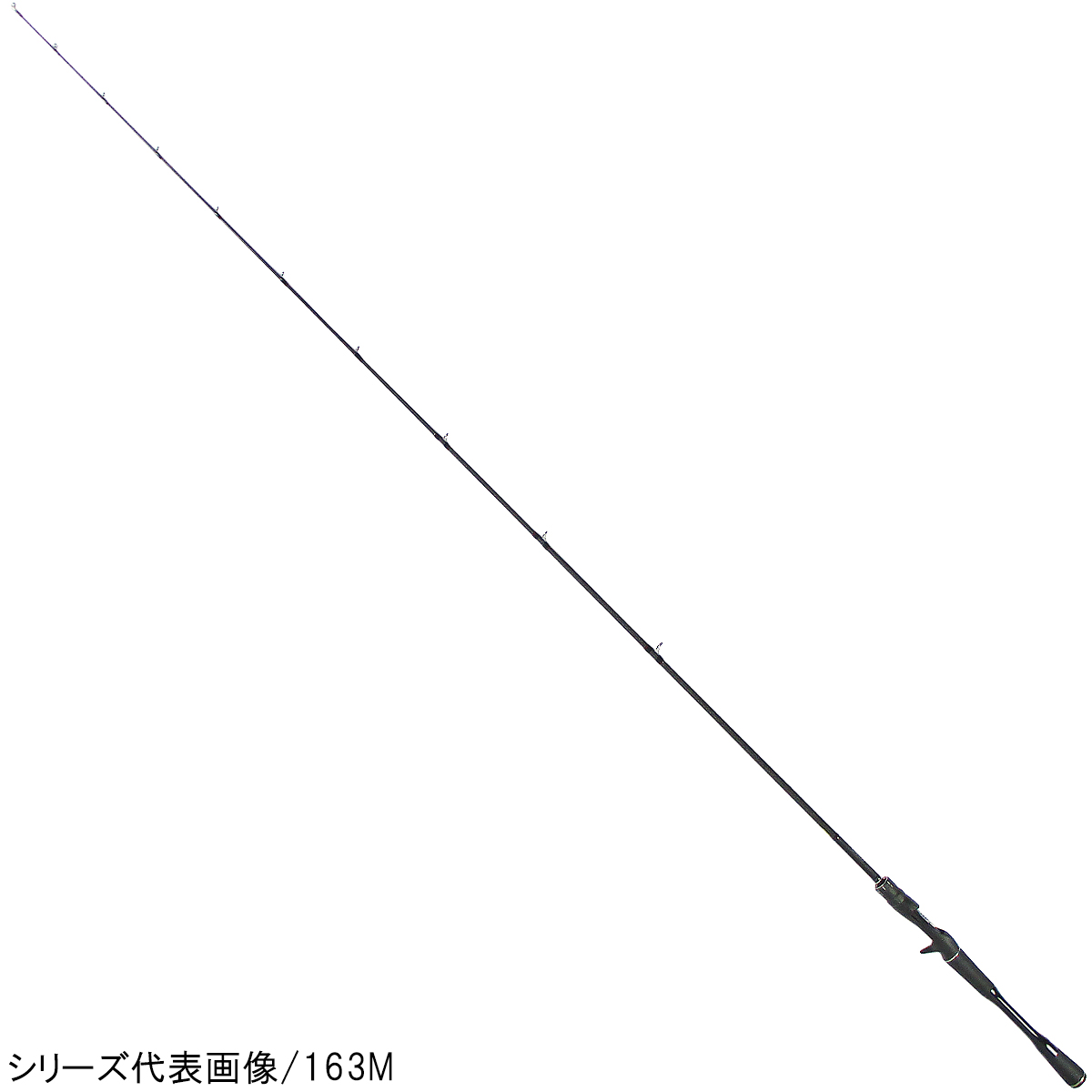 シマノ ポイズンアドレナ (ベイト) 163L-BFS【大型商品】(東日本店)