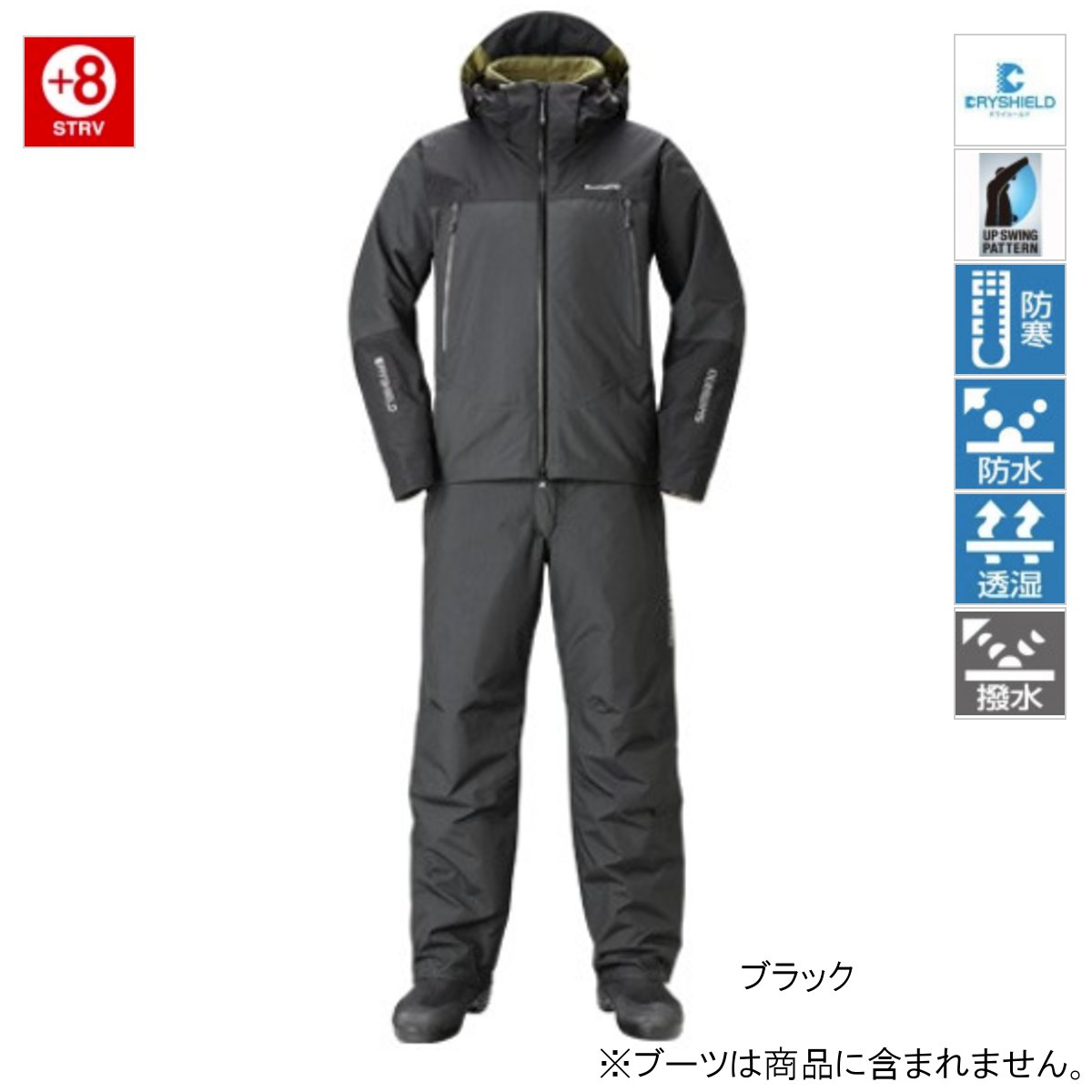 シマノ DSアドバンスウォームスーツ RB-025R M ブラック(東日本店)