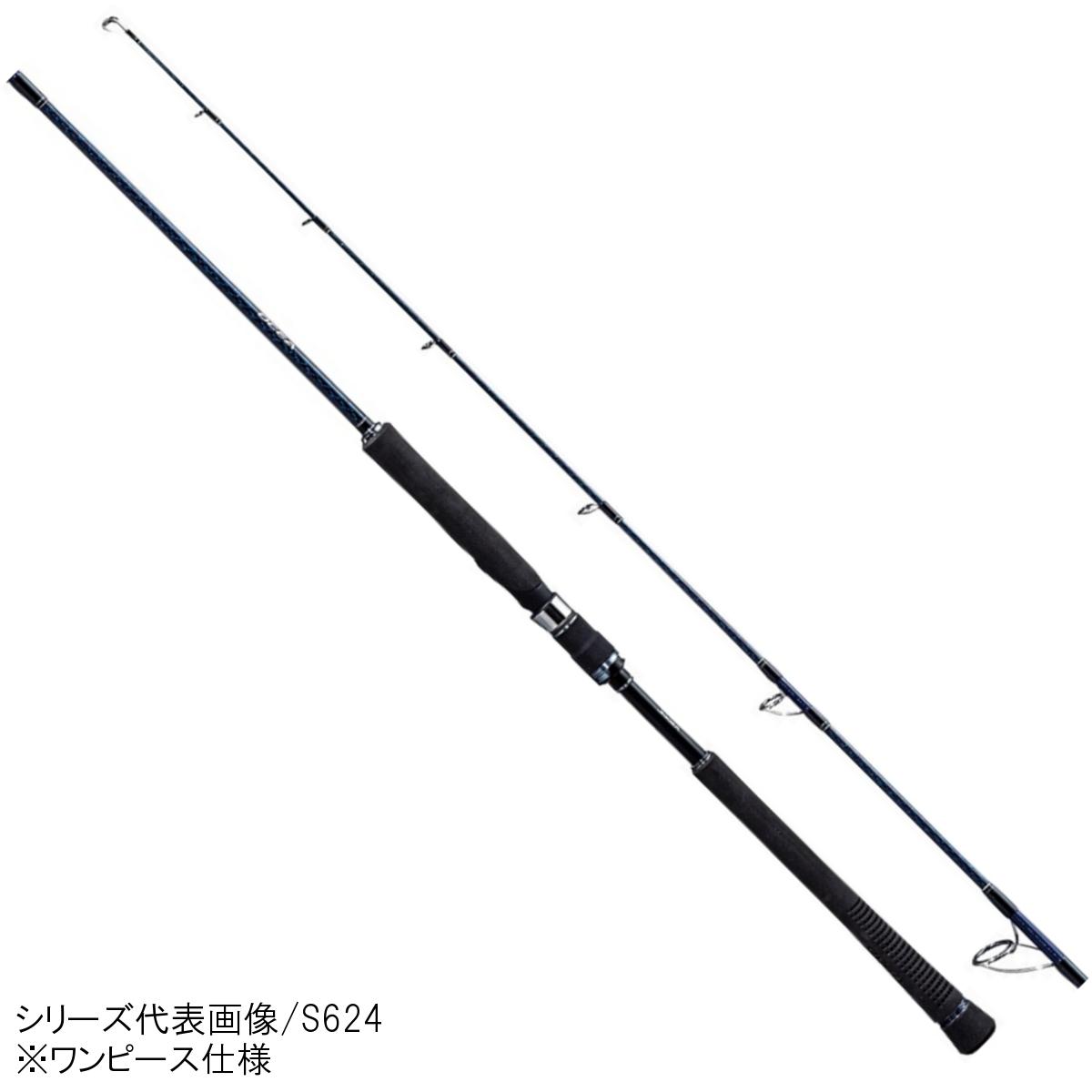シマノ オシアジガー スピニング クイックジャーク(ショートレングスモデル) S58-6【大型商品】(東日本店)