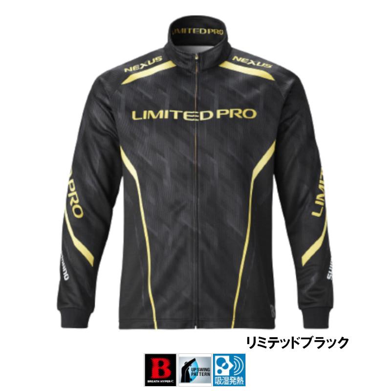 シマノ ネクサス・ブレスハイパー+℃・ウォームシャツ LIMITED PRO L リミテッドブラック [SH-131T](東日本店)