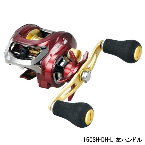 ダイワ プリード 150SH-DH-L 左ハンドル(東日本店)