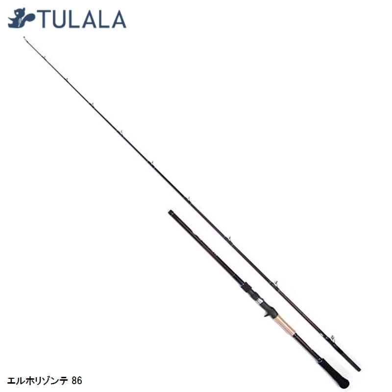 ツララ エルホリゾンテ 86【大型商品】(東日本店)