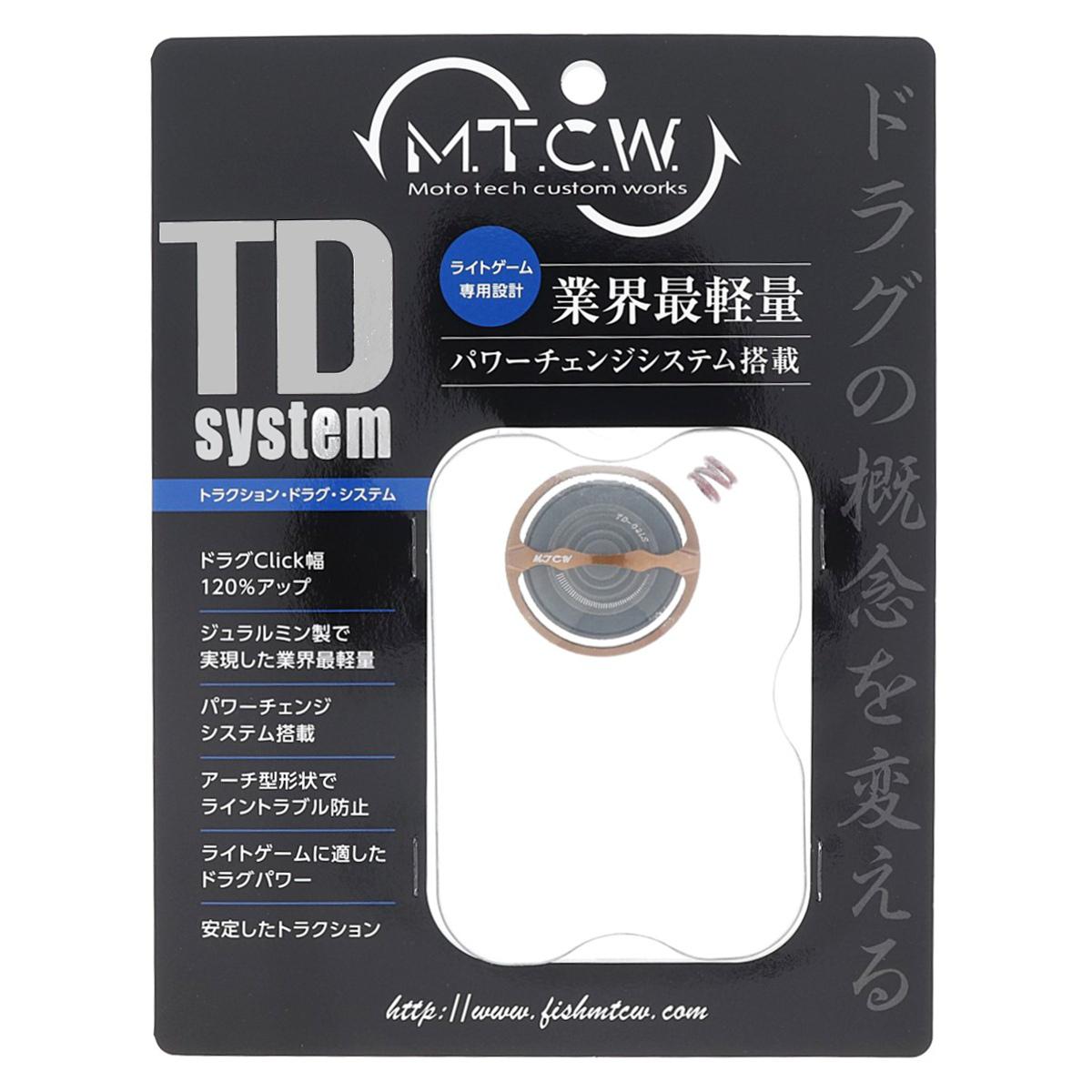 TDシステム TDシステム TD-02LS TD-02LS ガンメタ/チタンゴールド(東日本店), 手作り派犬ごはんの専門店ごちでり:7d1bb047 --- officewill.xsrv.jp