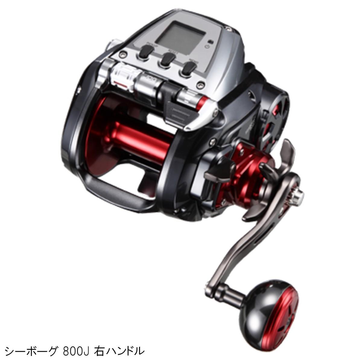 ダイワ シーボーグ 800J 右ハンドル(東日本店)