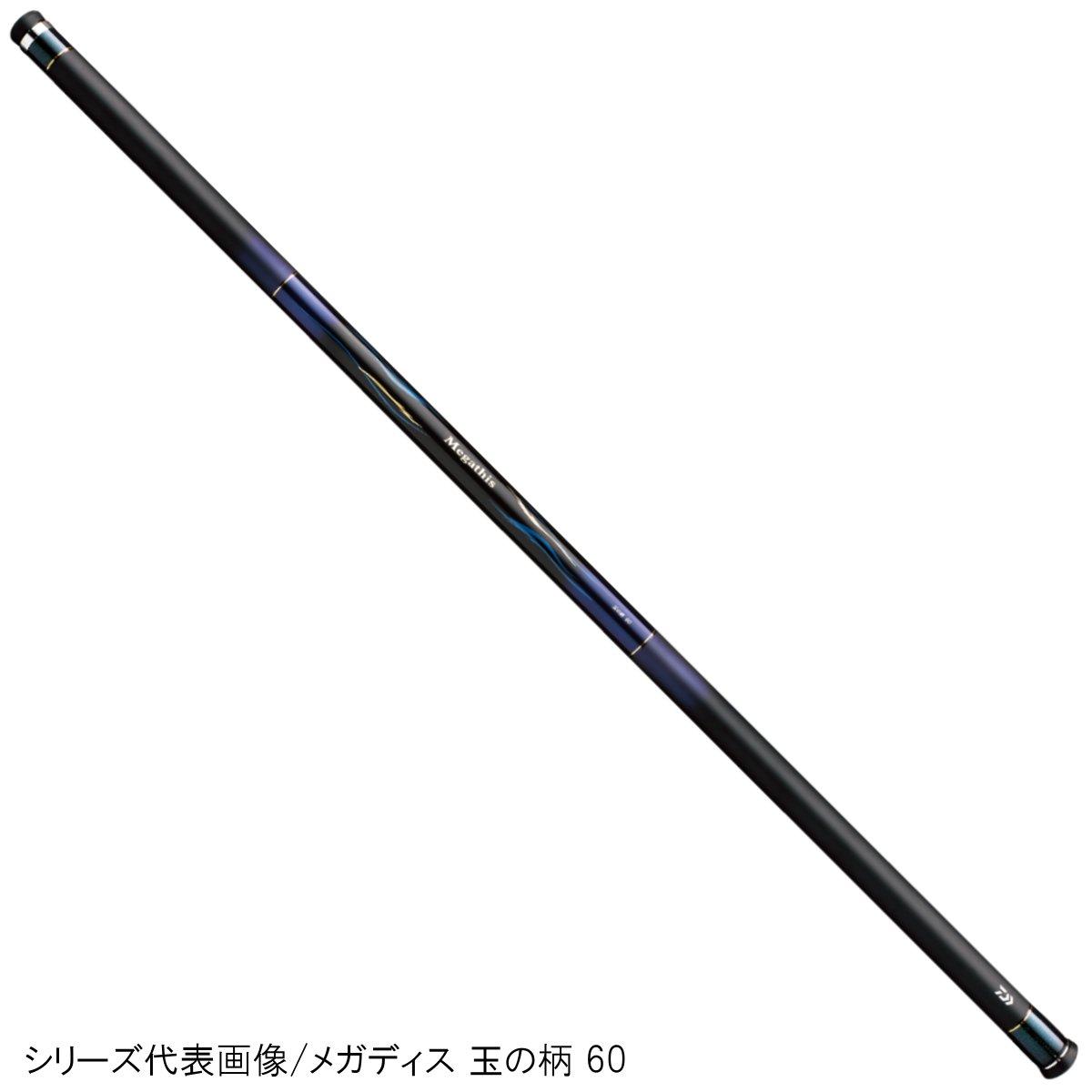 ダイワ メガディス 玉の柄 50(東日本店)