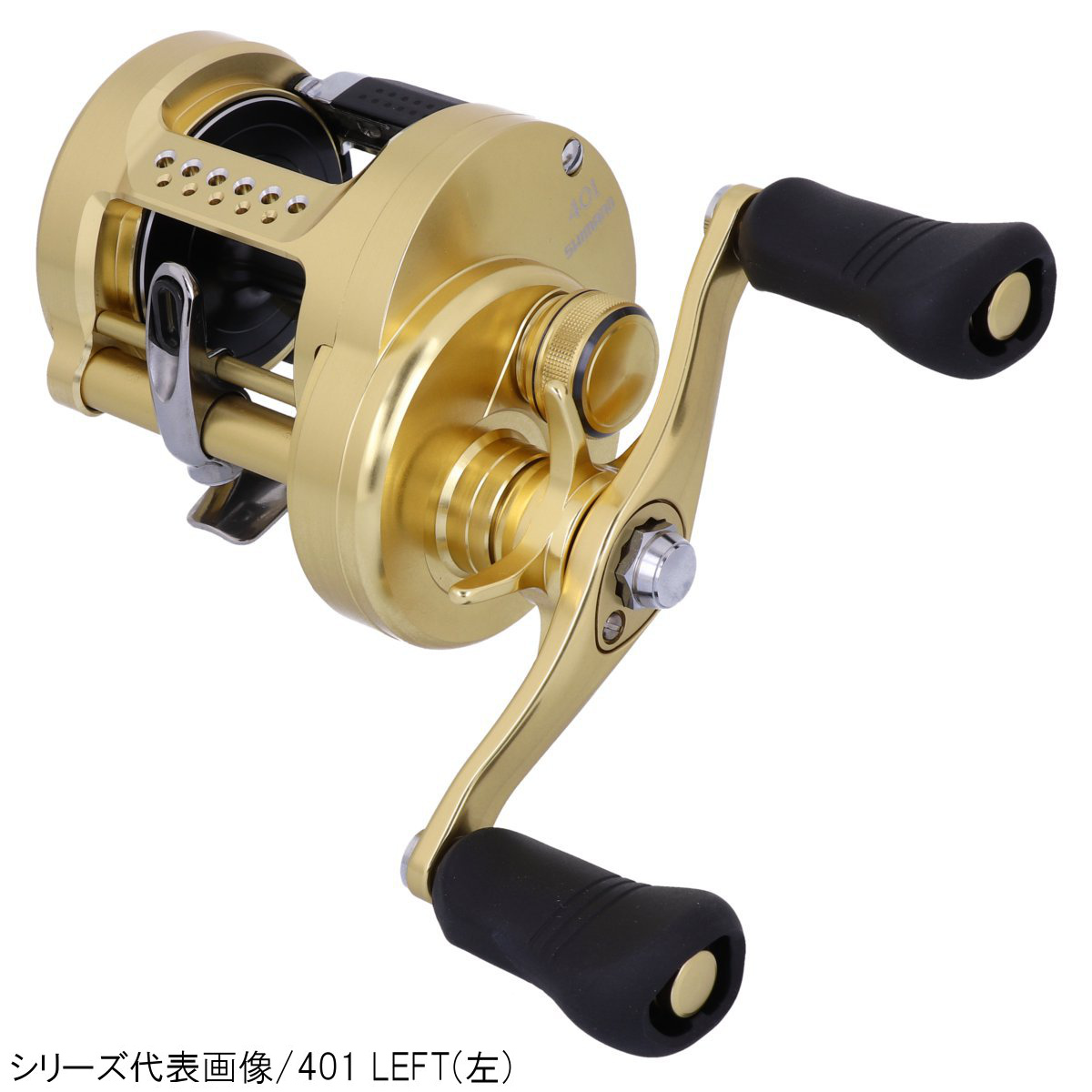 シマノ カルカッタ コンクエスト 301 LEFT(左)(東日本店)【同梱不可】