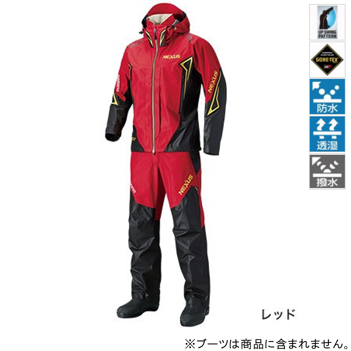 シマノ NEXUS GORE-TEX レインスーツ EX RA-119R M レッド(東日本店)