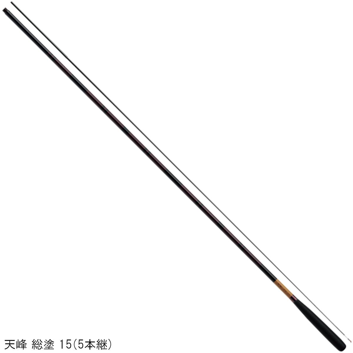 ダイワ 天峰 総塗 15(東日本店)