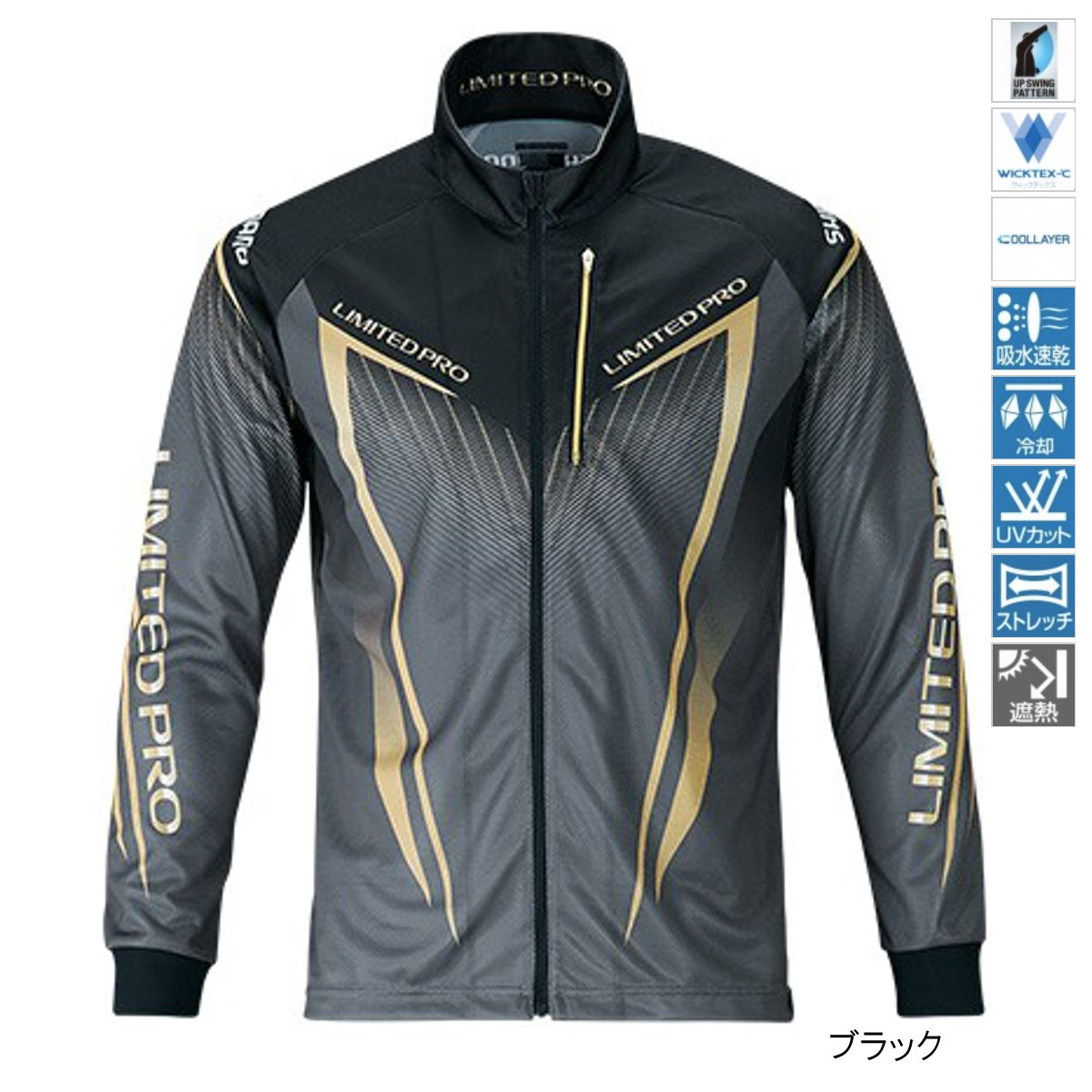 【4/1 24時間限定!エントリーで最大P31倍】シマノ フルジップシャツLIMITED PRO(長袖) SH-011S L ブラック(東日本店)