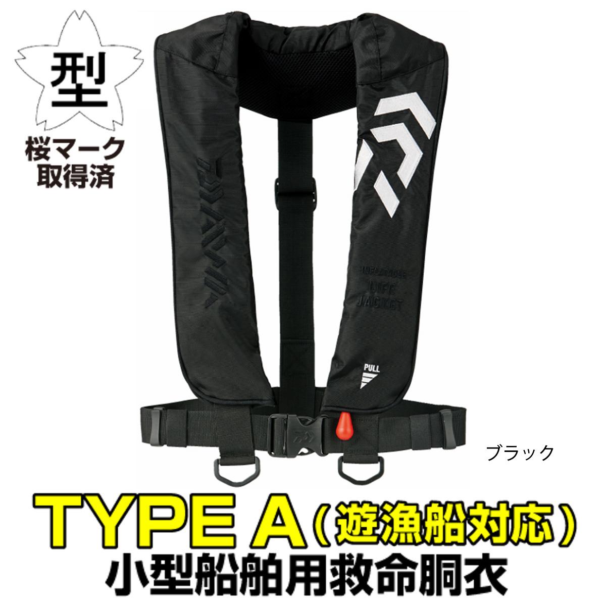 ダイワ インフレータブルライフジャケット(肩掛けタイプ手動・自動膨脹式) DF-2608 ブラック ※遊漁船対応(東日本店)