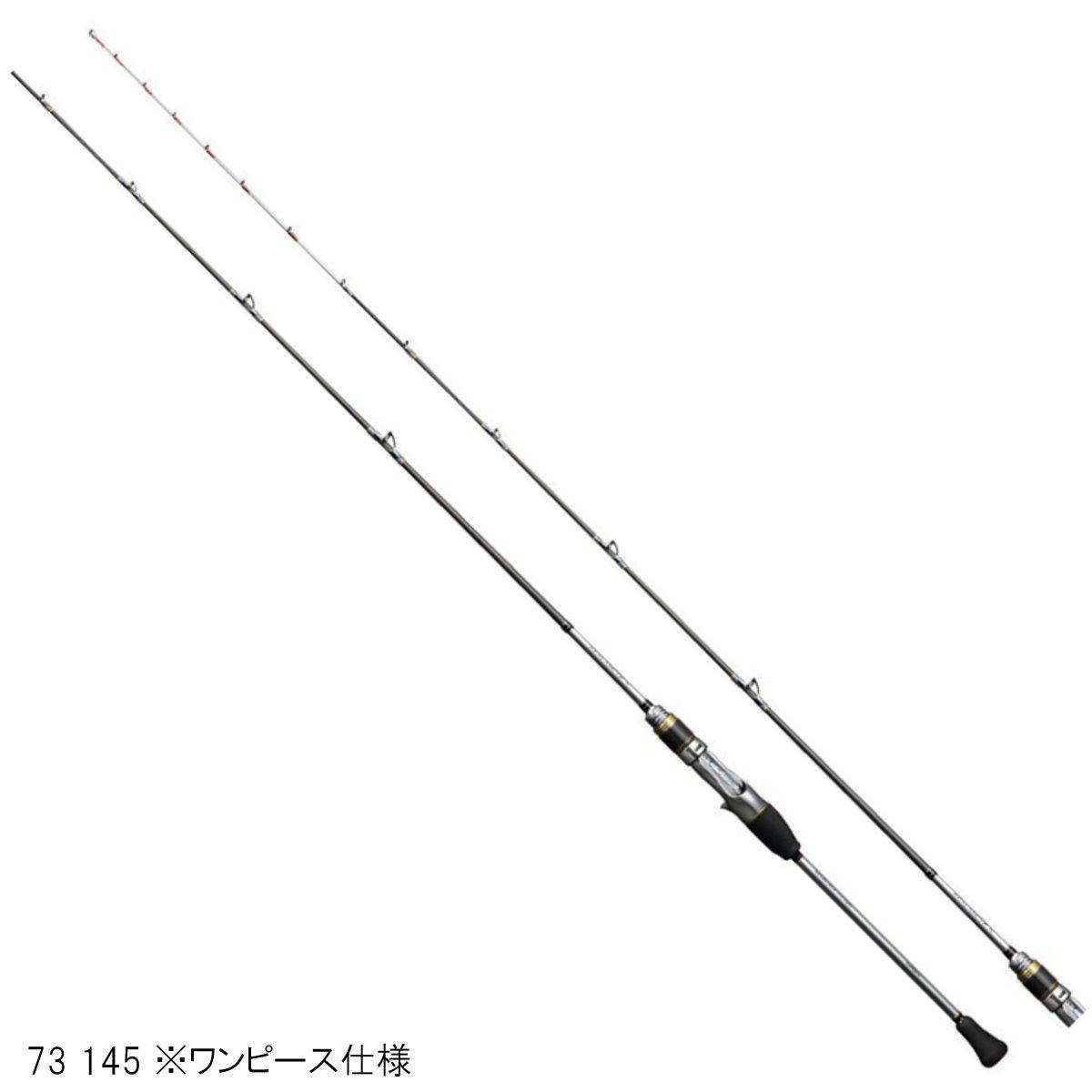 シマノ リアランサー X マルイカ 73 145【大型商品】(東日本店)