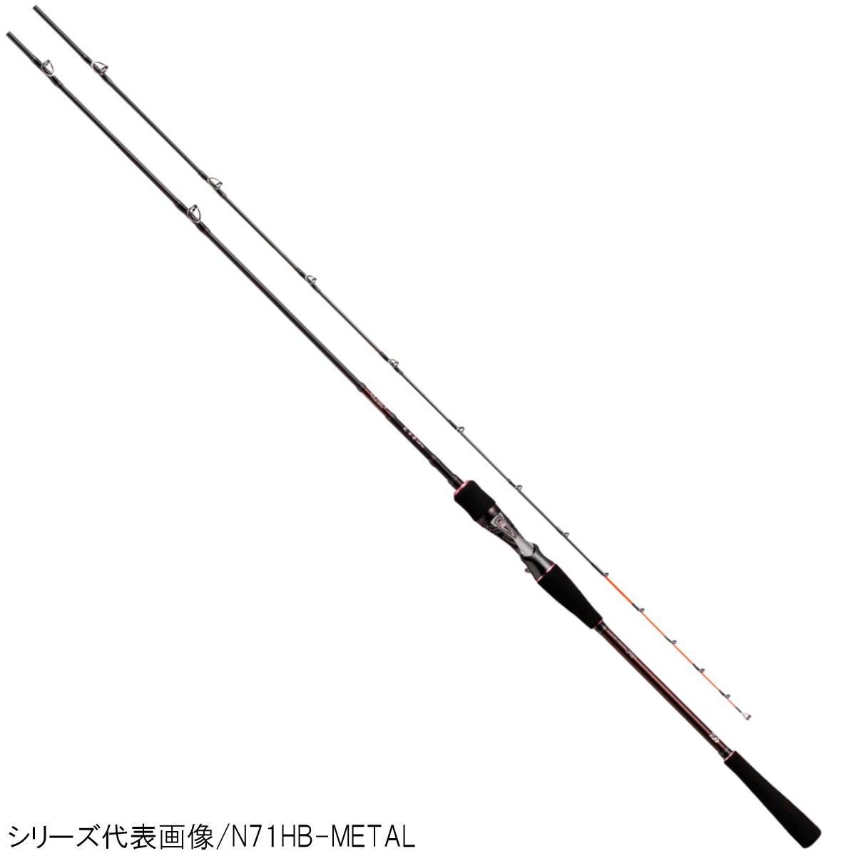 ダイワ 紅牙 AIR N69MHB-METAL【大型商品】(東日本店)