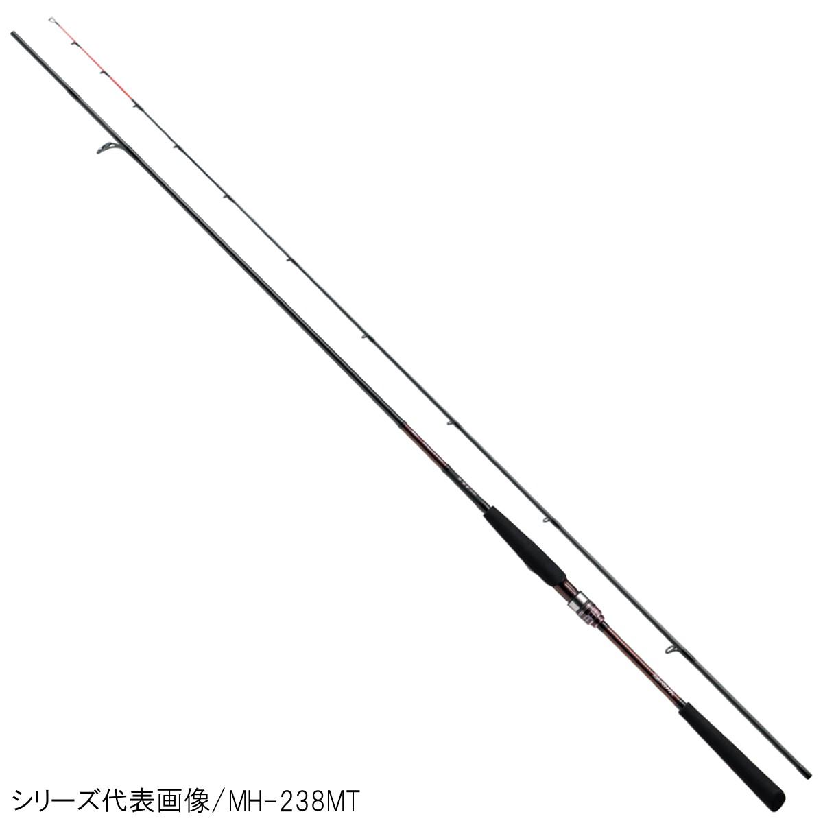 ダイワ 紅牙 テンヤゲーム エア AGS H-235MT(東日本店)