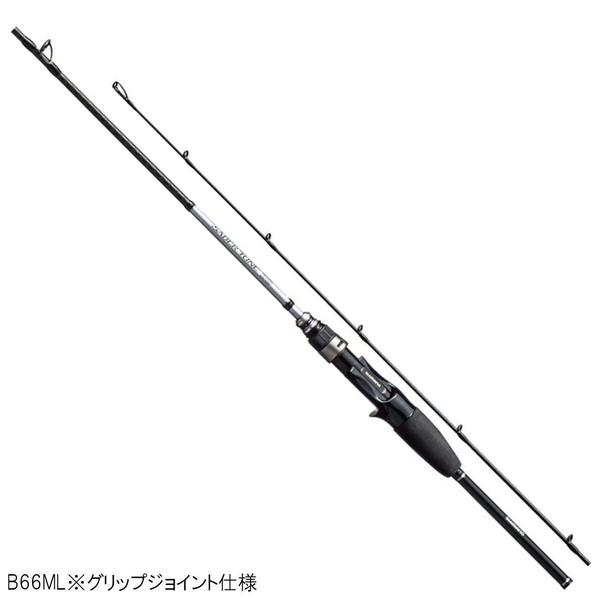 シマノ サーベルチューン BB B66ML【大型商品】(東日本店)