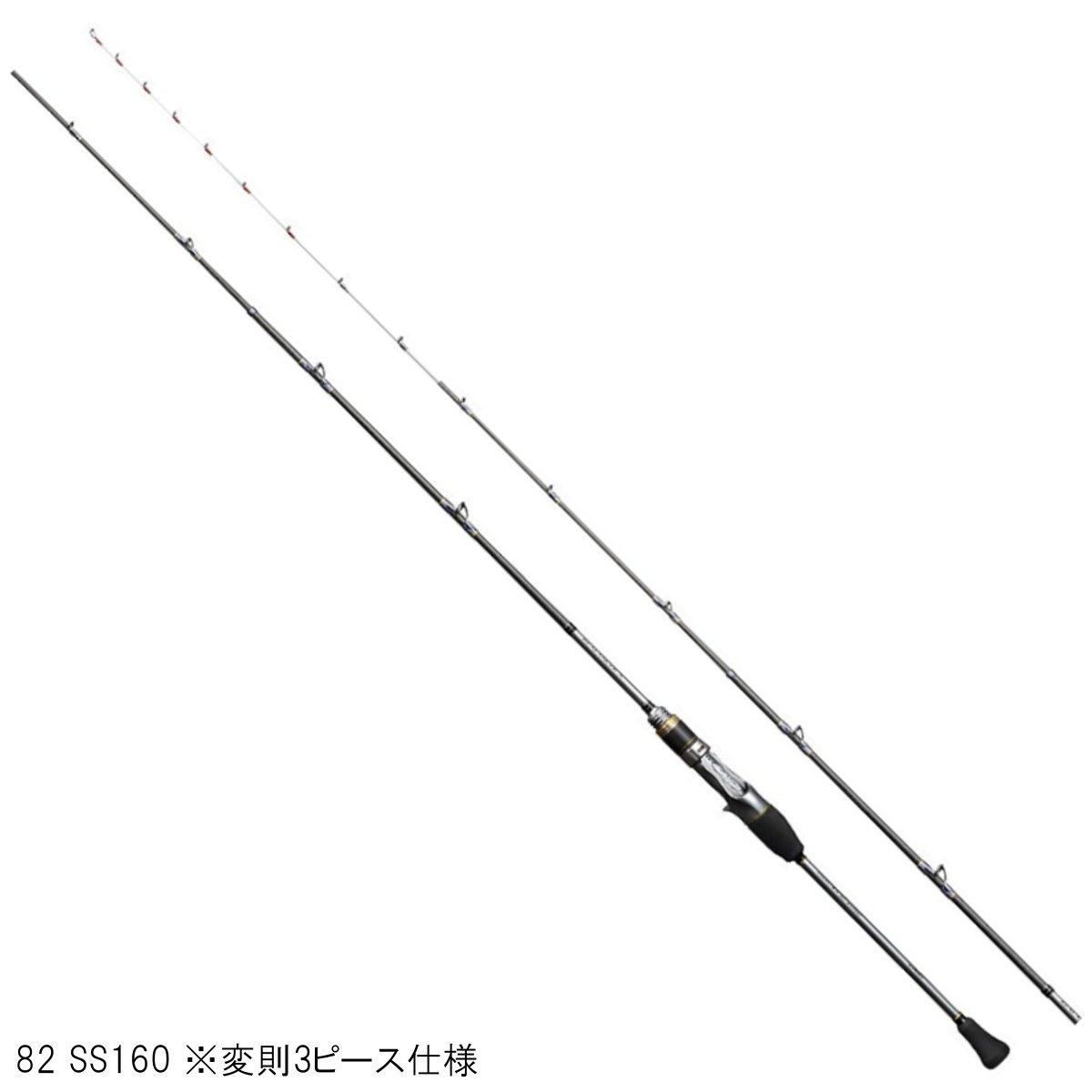 シマノ リアランサー X マルイカ 82 SS160(東日本店)