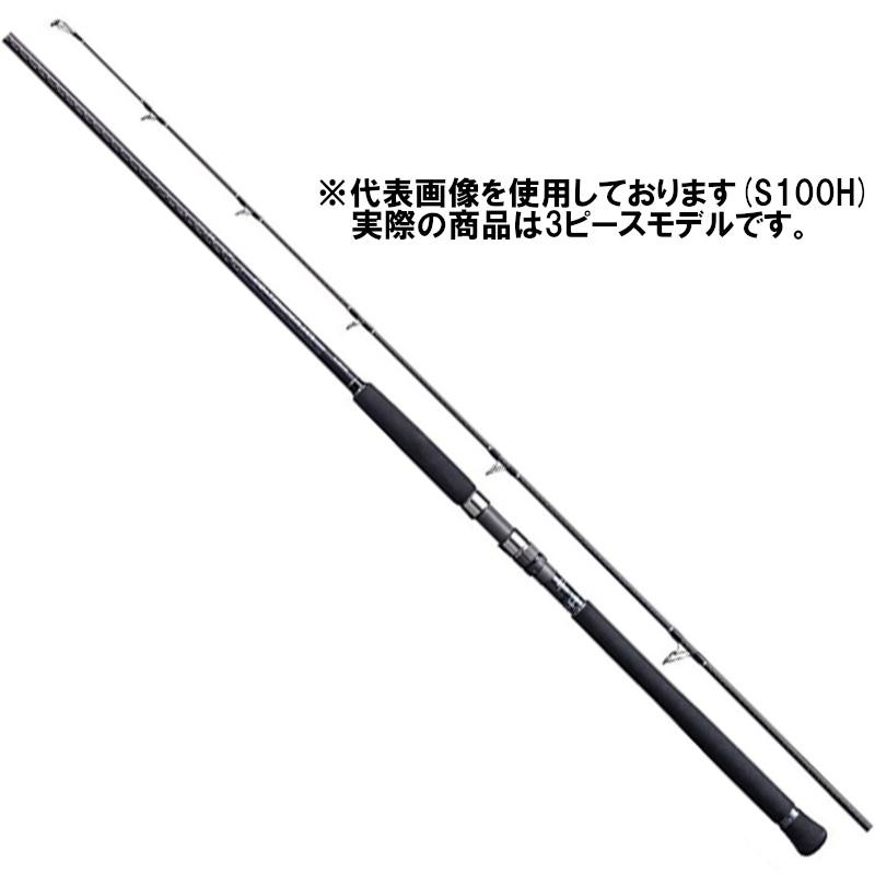 マート シマノ 日本最大級の品揃え コルトスナイパー XR S100MH-3