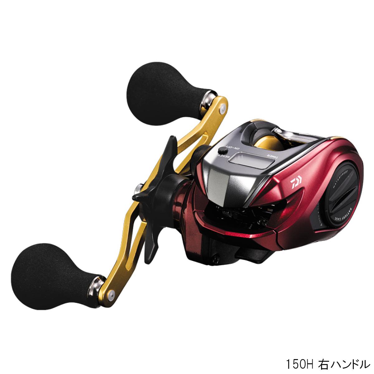 ダイワ スパルタン MX IC 150H 右ハンドル(東日本店)