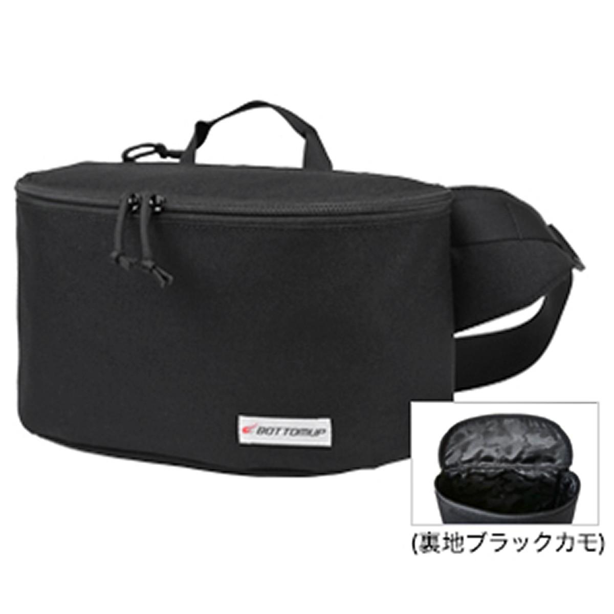 インテイク ボトムアップリミテッドエディション ブラック(東日本店)