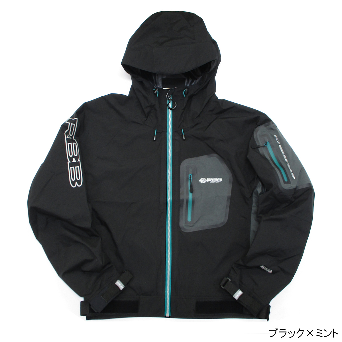 RBB タイドストレッチレインジャケット No.8746 L ブラック×ミント(東日本店)