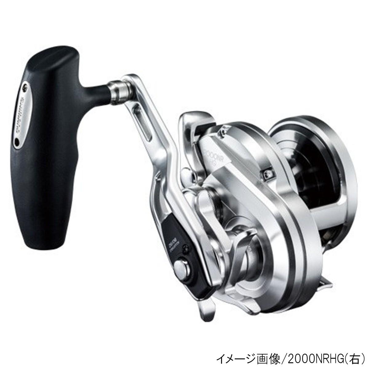 シマノ オシアジガー 2000NRPG(右)(東日本店)【同梱不可】