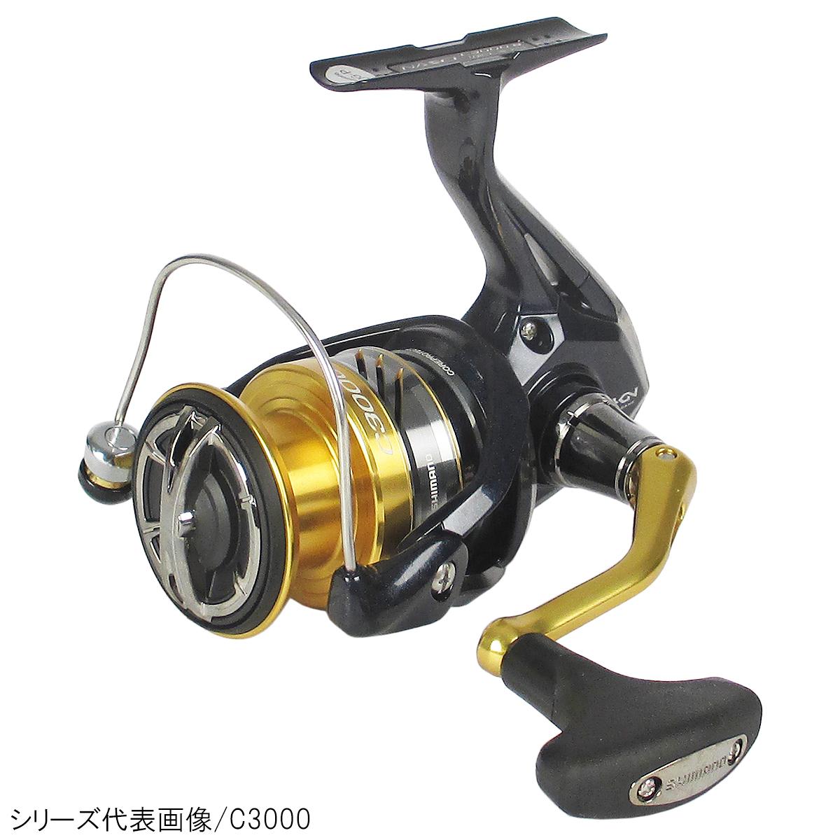 シマノ ナスキー C3000HG(東日本店)