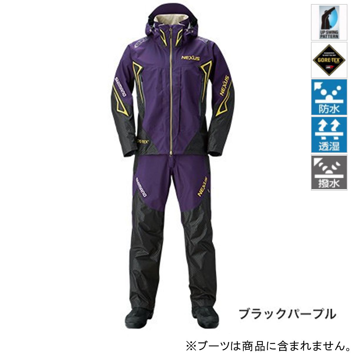 シマノ NEXUS GORE-TEX レインスーツ EX RA-119R 2XL ブラックパープル(東日本店)