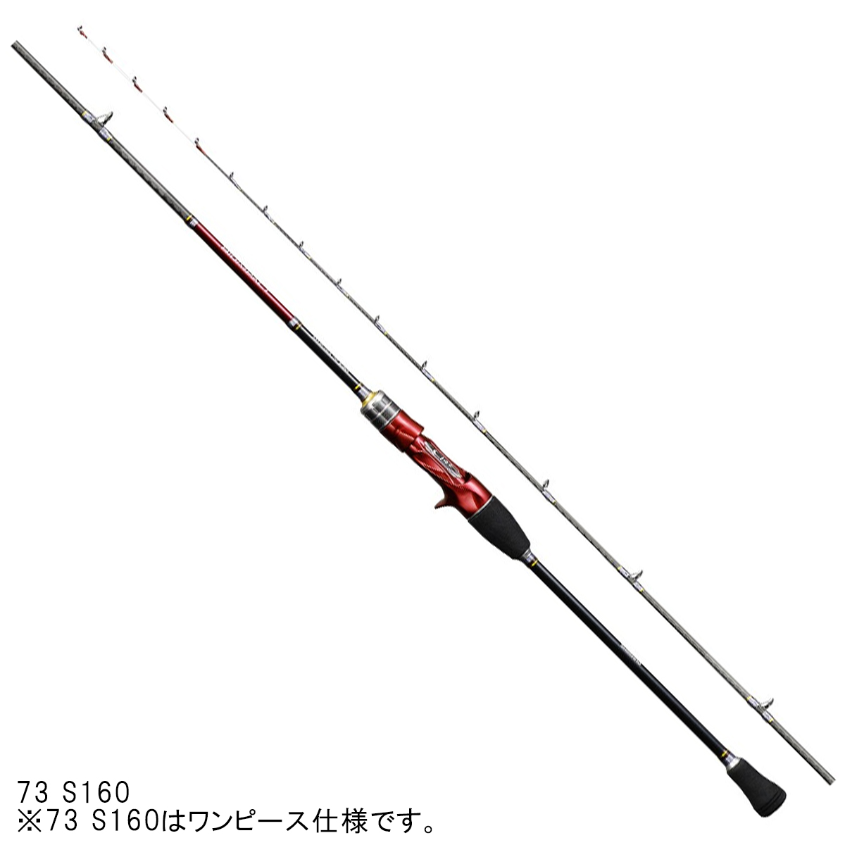 シマノ バイオインパクト マルイカ 73 S160【大型商品】(東日本店)