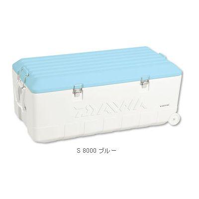 ダイワ ビッグトランクII S-8000 ブルー クーラーボックス【大型商品】(東日本店)【同梱不可】