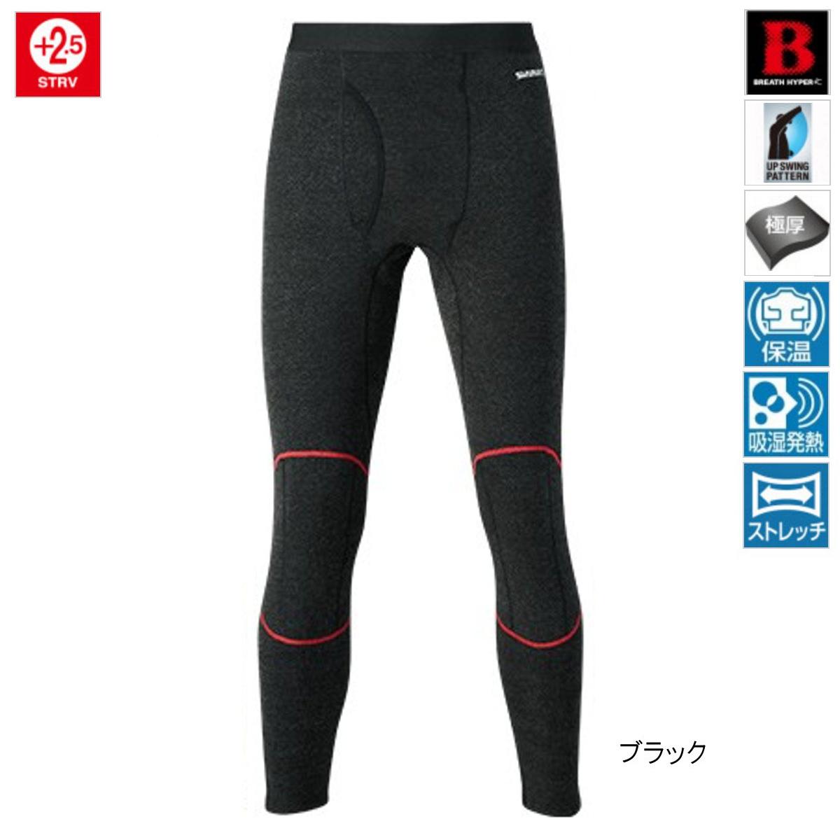 シマノ ブレスハイパー+℃ ストレッチアンダータイツ (極厚タイプ) IN-025Q L ブラック(東日本店)