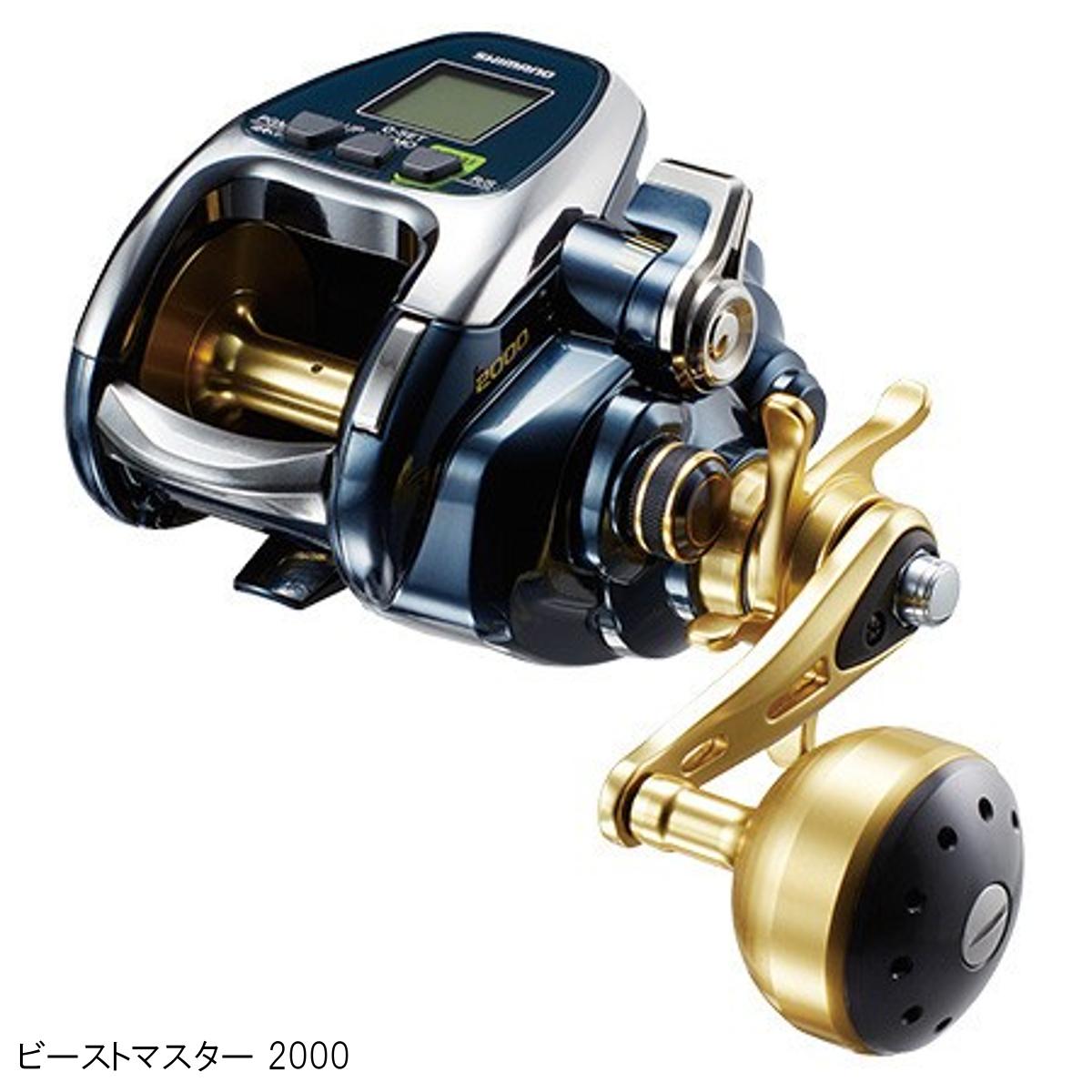 シマノ ビーストマスター 2000(東日本店)