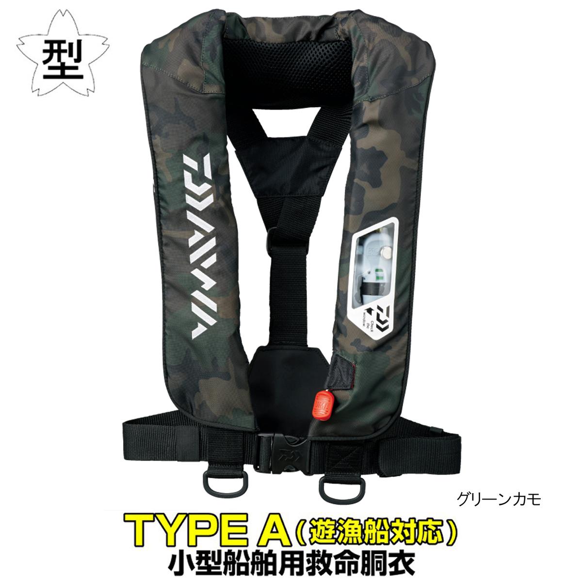 ダイワ ウォッシャブルライフジャケット(肩掛けタイプ手動・自動膨脹式) DF-2007 フリー グリーンカモ(東日本店)