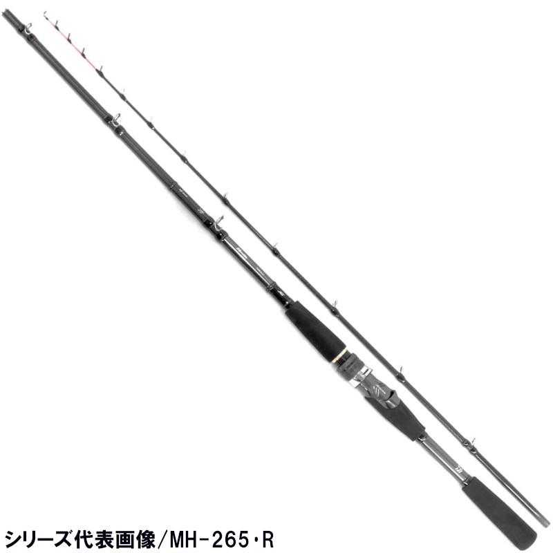 ダイワ メタリアヒラメ H-265・R 【大型商品】(東日本店)