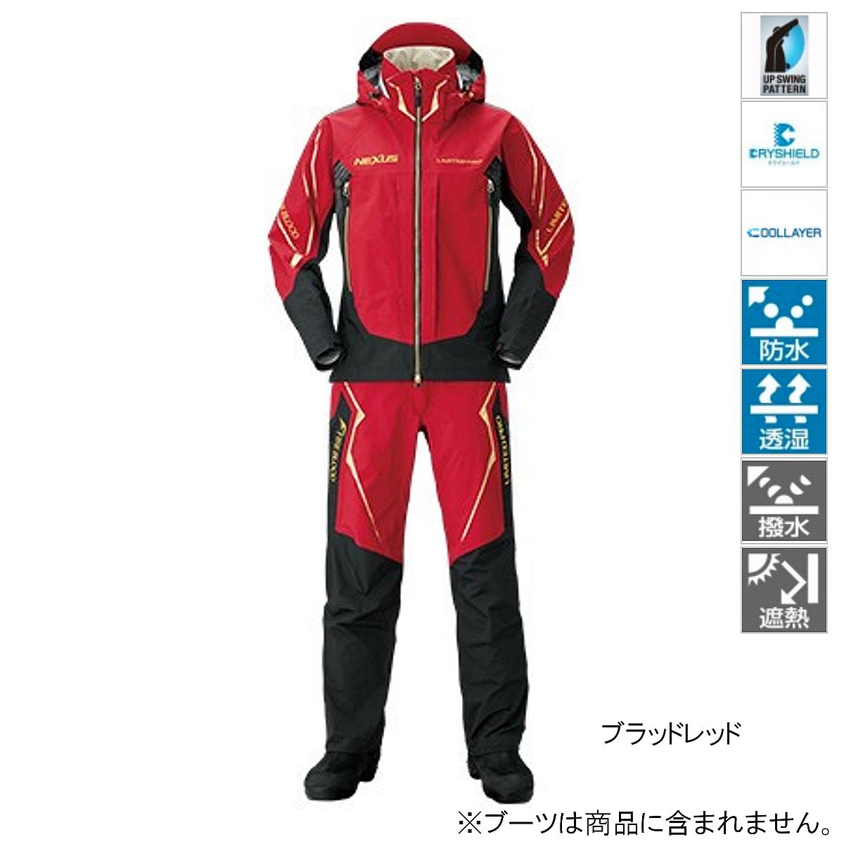 シマノ NEXUS DS クール レインスーツ LIMITED PRO RA-123R 2XL ブラッドレッド(東日本店)
