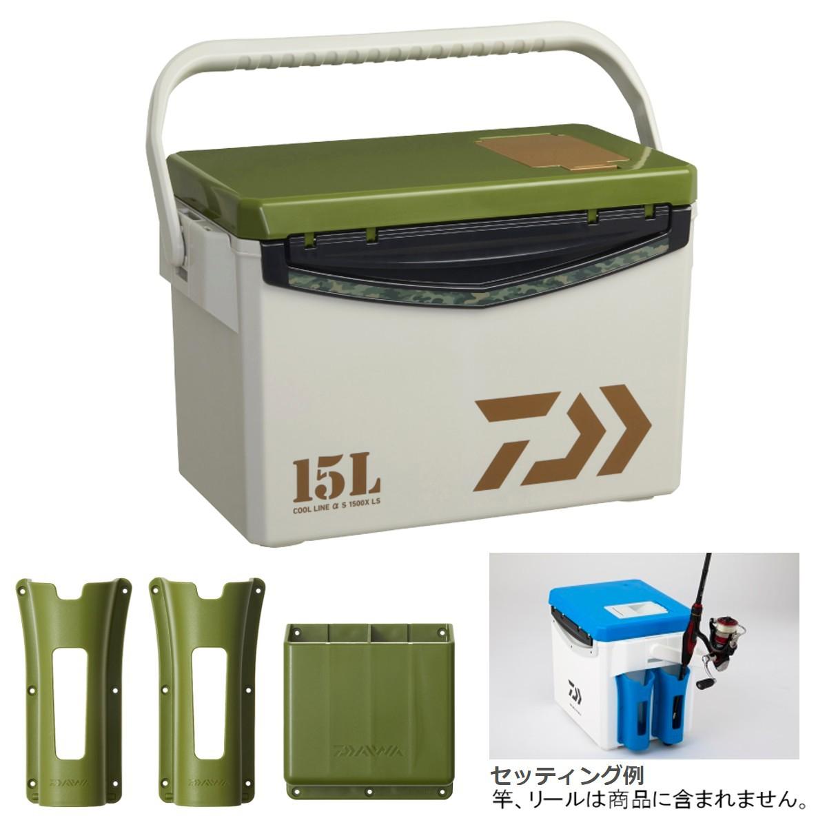 ダイワ クールラインα S グリーン LS 1500X LS グリーン クーラーボックス(東日本店) 1500X【同梱不可】, ミトミムラ:39fd74cd --- officewill.xsrv.jp