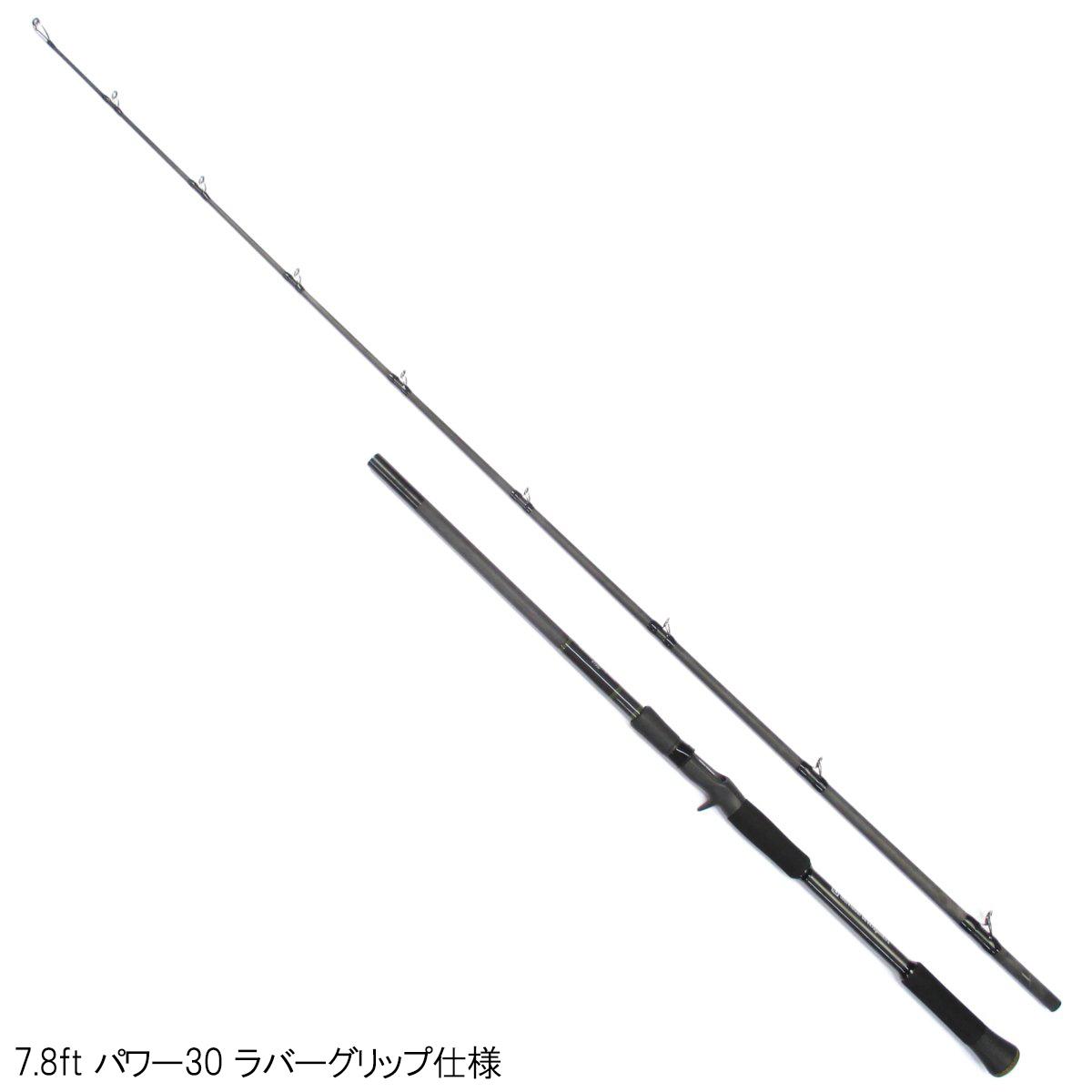 FTB 7.8ft パワー30 ラバーグリップ仕様【大型商品】(東日本店)
