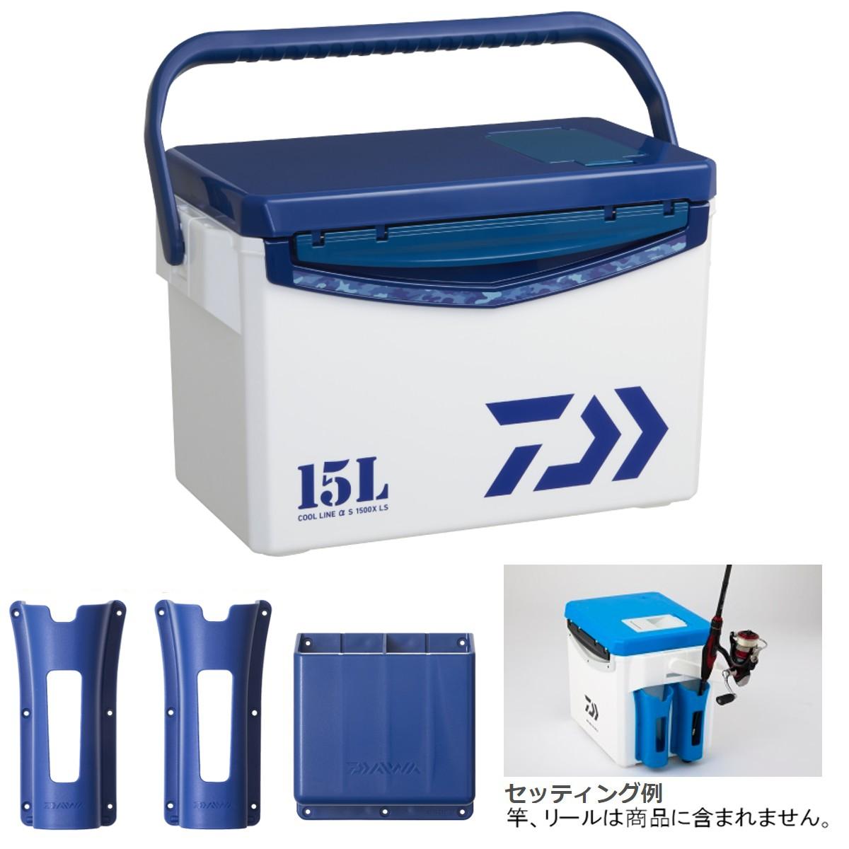 ダイワ クールラインα S 1500X LS ネイビー クーラーボックス(東日本店)【同梱不可】